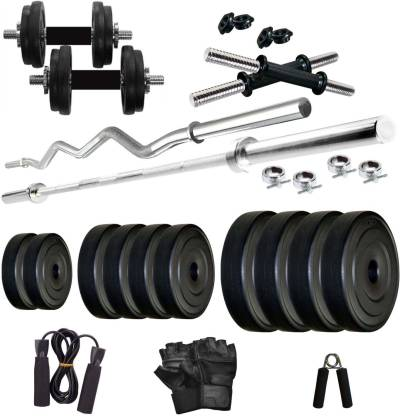 Home Gym Kit 40 KG COMBO